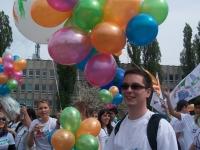 Parada Erasmusów podczas Kortowiady